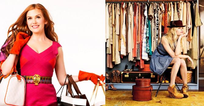 Как оставаться модной при минимальных затратах