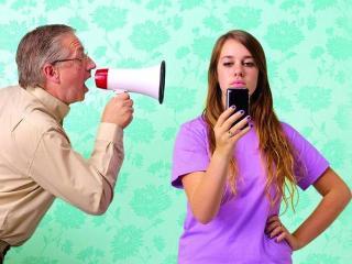 Конфликт родителей и детей или Долги наши