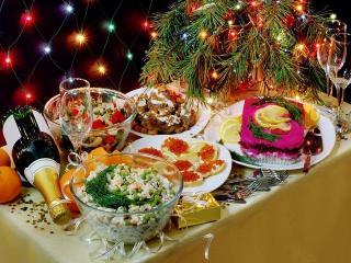 Как мы отмечаем новогодние праздники?