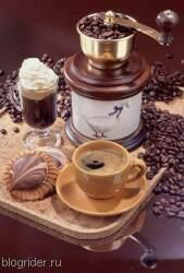 Кофе: полезен или вреден? (здоровое и лечебное питание)