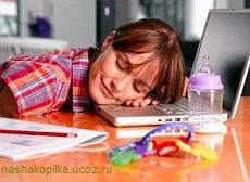 Хроническая усталость, упадок сил. Рецепты народной медицины при хронической усталости и утомляемости