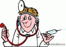 Артрит. Народные средства для лечения артритов