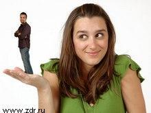 Отношения между мужчиной и женщиной - глазами женщины (письмо в редакцию)