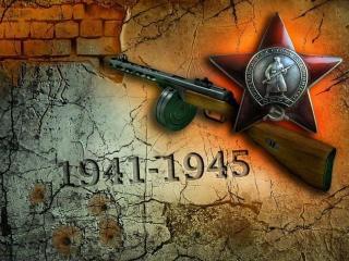 День воинской славы России — День Победы советского народа в Великой Отечественной войне 1941—1945 годов (1945)