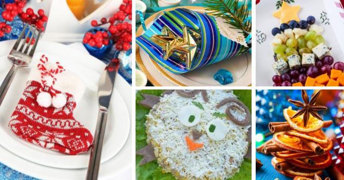 Как встречать Новый 2015 год Козы - особенности сервировки стола, украшения интерьера, выбор подарков.